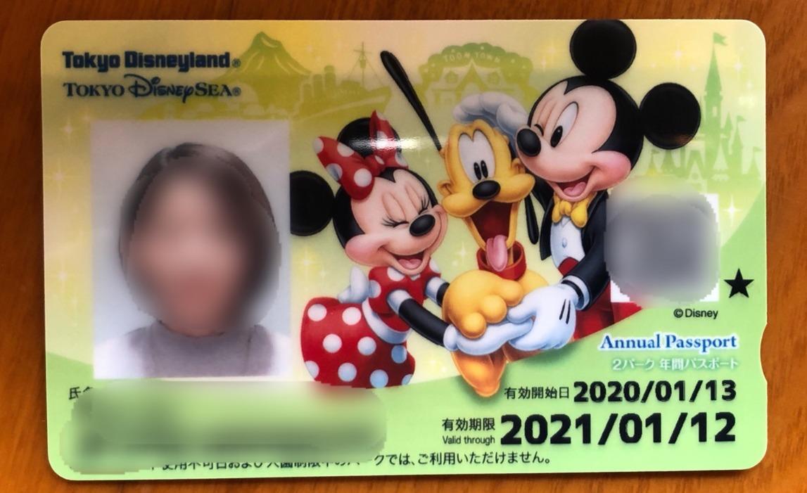 年間パスポート4年目です!